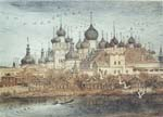 Vitaliy Gubarev: 'Rostov The Great'. Etching. 1994